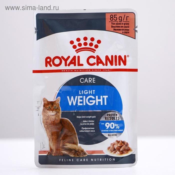 Влажный корм RC Ultra Light для кошек склонных к полноте, в соусе, пауч, 85 г