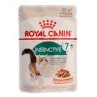 Влажный корм RC Instinctive + 7 для кошек, в соусе, пауч, 85 г