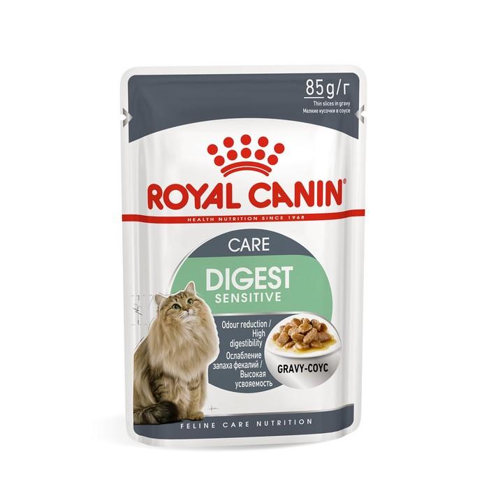 Влажный корм RC Digest Sensitive для домашних кошек с чувствительным ЖКТ, в соусе, пауч, 85