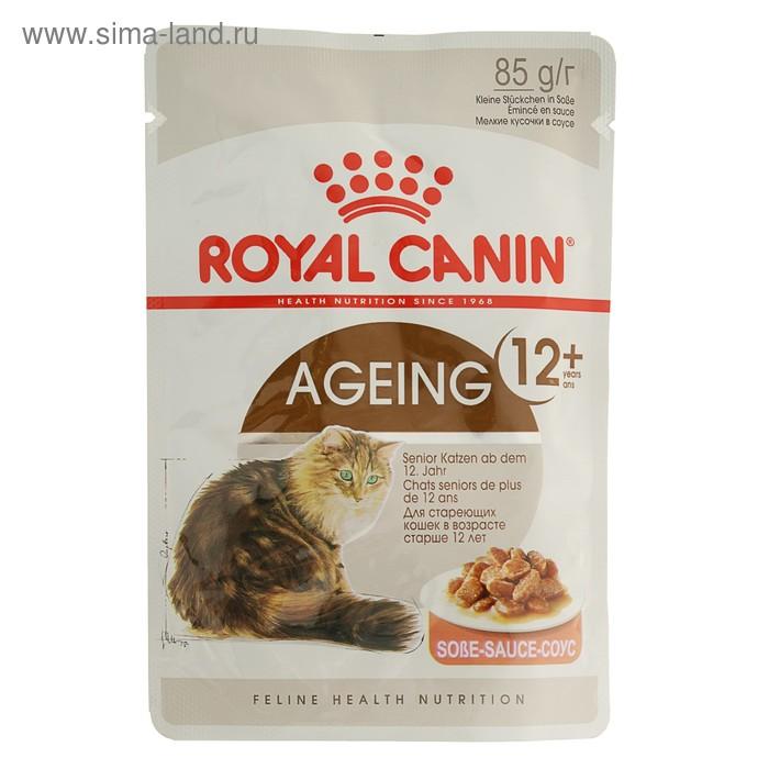 Влажный корм RC Ageing + 12 для кошек, в соусе, пауч, 85 г