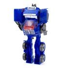 Робот «Герой», трансформируется, цвета МИКС - Фото 5