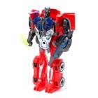 Робот «Герой», трансформируется, цвета МИКС - Фото 9