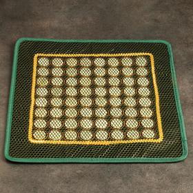 Коврик массажный с нефритовыми камнями с сеткой квадратный