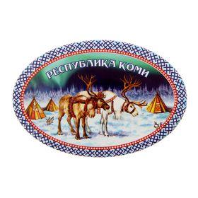 Магнит-открывашка «Республика Коми» Ош
