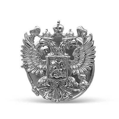 """Значок посеребрение с оксидированием """"Герб РФ"""""""