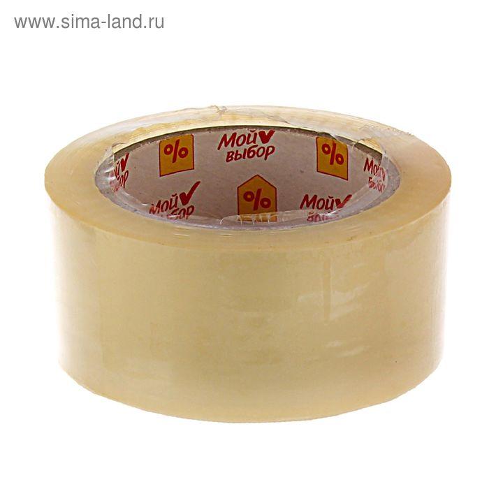 Клейкая лента прозрачная 48 мм * 120 метров * 35 мкм