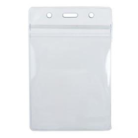 Бейдж-карман вертикальный, (внешний 110 х 70 мм), внутренний 80 х 65 мм, 20 мкр, с защёлкой зип Ош