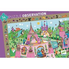 Пазл и игра на наблюдательность «Принцессы» 54 детали