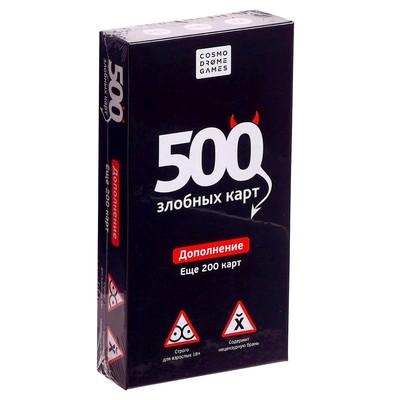 Дополнительный набор «500 злобных карт» - Фото 1