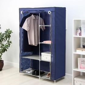 Шкаф для одежды 110×45×175 см, цвет синий Ош