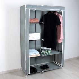 Шкаф для одежды 100×50×170 см, цвет серый Ош