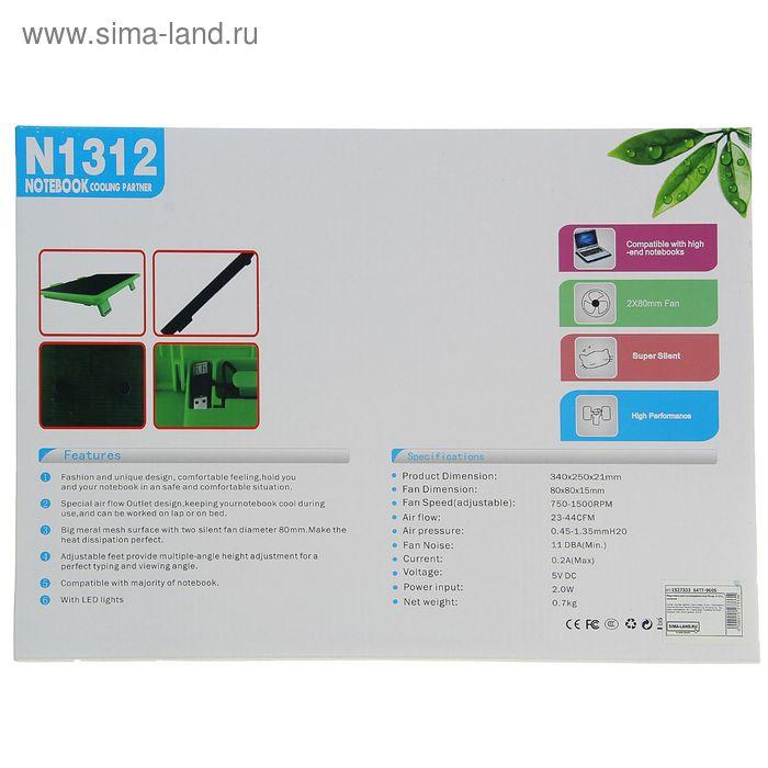 Подставка для охлаждения ноутбука с LED подсветкой, 2 кулера, провод 40 см, зеленая