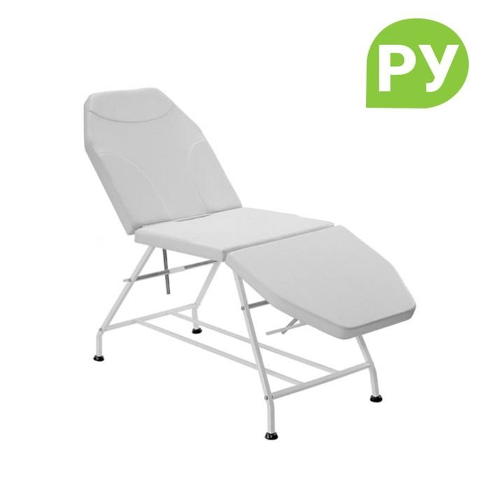 Кресло косметологическое К-01, 183х58х68, цвет белый