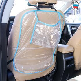 Органайзер-незапинайка на спинку сиденья, с карманом для планшета, цвета МИКС Ош