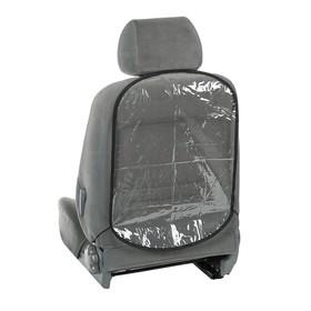 Накидка-незапинайка 'Мягкое стекло', прозрачная, 60х40 см Ош