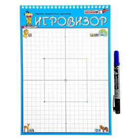 Игровой графический тренажёр «Игровизор» с маркером