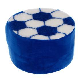 Мягкая игрушка «Пуфик футбол», цвета МИКС Ош