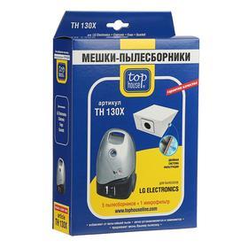 Двухслойные мешки-пылесборники Top House TH 130Х, 5 шт. + 1 микрофильтр Ош