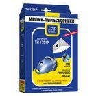 Двухслойный мешки-пылесборники Top House TH 1701Р, 5 шт. + 2 микрофильтра