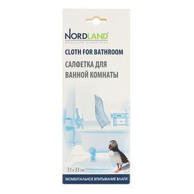 Салфетка для ванной комнаты Nordland, 31 × 33 см