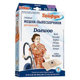 Двухслойные мешки-пылесборники для пылесосов, 5 шт. Ош