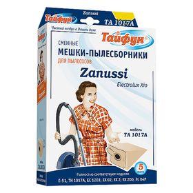 Трёхслойные мешки-пылесборники для пылесосов, 5 шт. Ош