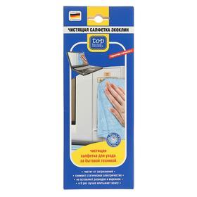 Чистящая салфетка Top House «Экоклин», для ухода за бытовой техникой, 31 × 33 см