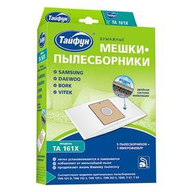 Бумажные мешки-пылесборники для пылесосов, 5 шт + 1 микрофильтр Ош