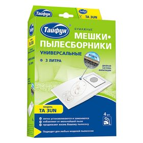 Бумажные мешки-пылесборники для пылесосов, универсальные, 4 шт. Ош