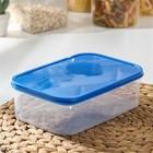 Набор контейнеров пищевых прямоугольных Доляна, 3 шт: 150 мл, 500 мл, 1,2 л, цвет синий - Фото 2