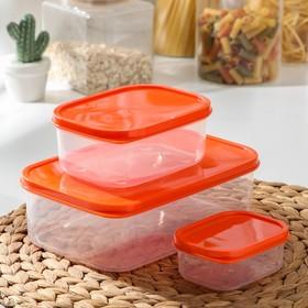 Набор контейнеров пищевых прямоугольных Доляна, 3 шт: 150 мл, 500 мл, 1,2 л, цвет оранжевый