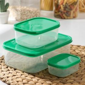 Набор контейнеров пищевых прямоугольных Доляна, 3 шт: 150 мл, 500 мл, 1,2 л, цвет зелёный