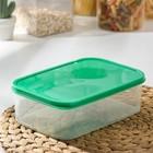 Набор контейнеров пищевых прямоугольных Доляна, 3 шт: 150 мл, 500 мл, 1,2 л, цвет зелёный - Фото 2