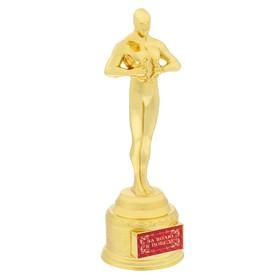 Оскар 'За волю к победе' Ош