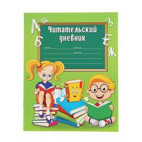 Читательский дневник 24 листа 'Книги на зеленом фоне', картонная обложка Ош