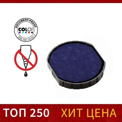 Сменная штемпельная подушка Colop E/R40 для Printer R40, Printer R40-Dater, синяя