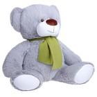 Мягкая игрушка «Медведь», МИКС - Фото 12