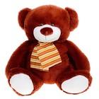Мягкая игрушка «Медведь», МИКС - Фото 8