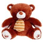 Мягкая игрушка «Медведь», 60 см - Фото 2