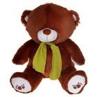 Мягкая игрушка «Медведь», 60 см - Фото 12