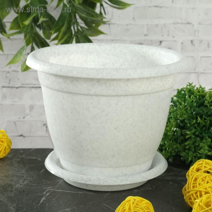 """Горшок для цветов с поддоном 0,8 л, d=14 см """"Борнео"""", цвет мраморный"""