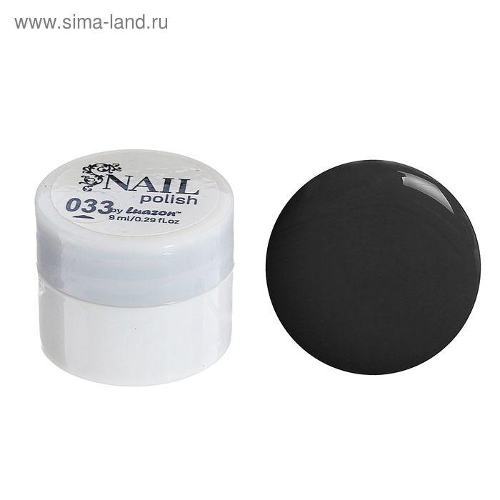 Гель-краска для ногтей трёхфазный LED/UV, 8мл, цвет 33 чёрный
