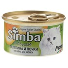 Влажный корм Simba Cat Mousse  для кошек, мусс телятина/почки, ж/б, 85 г