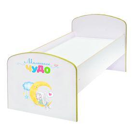 Детская кроватка «Маленькое чудо», ЛДСП Ош