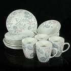"""Набор посуды """"Соната. Серебристые розы"""", 16 предметов"""