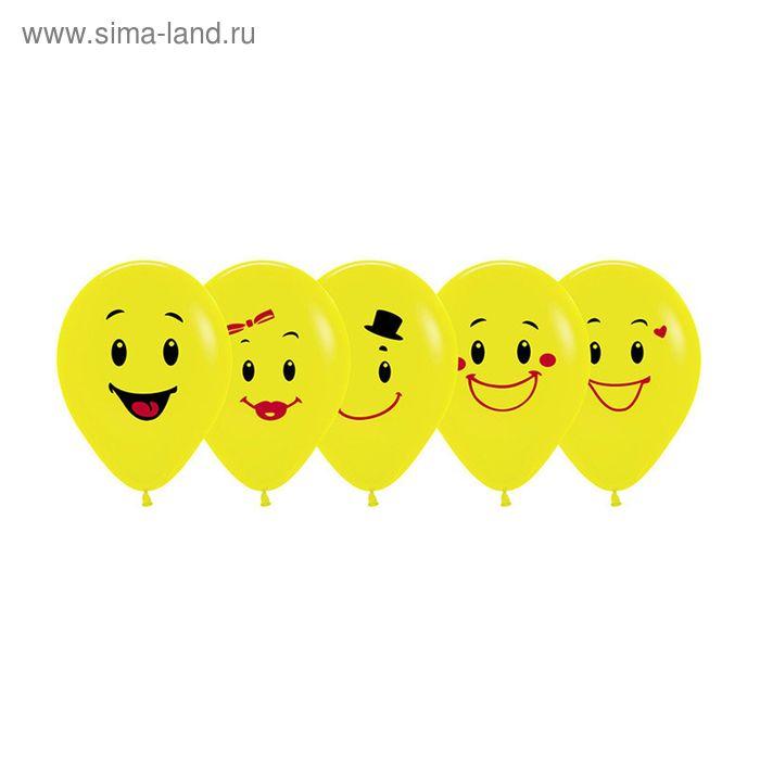 """Шар латексный 12"""" """"Ассорти смайлов"""", пастель, набор 12 шт., цвет жёлтый"""