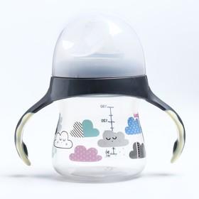 Поильник-непроливайка с мягким носиком «Малыши и Малышки», 150 мл, от 4 мес., цвета МИКС Ош