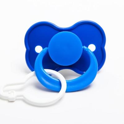 Соска-пустышка латексная классическая с кольцом «Лучший ребёнок», на цепочке с прищепкой, от 0 мес. - Фото 1