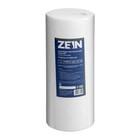 Картридж Luazon PP-10BB Hot, полипропиленовый, для горячей воды, 5 мкм
