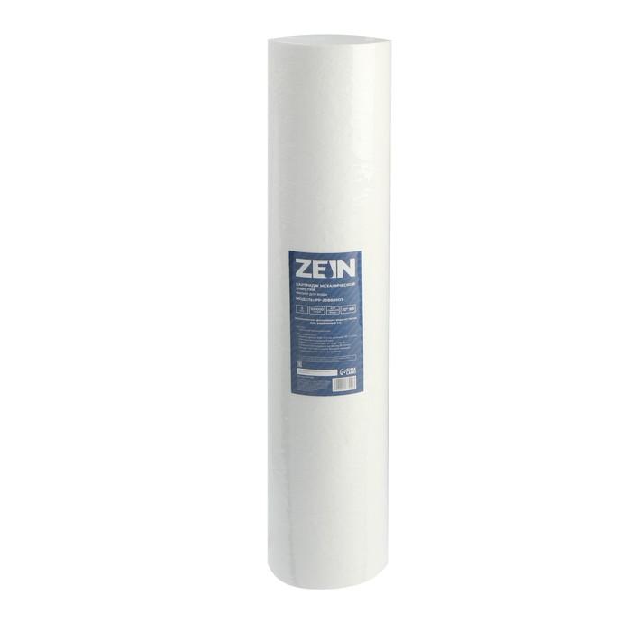 Картридж Luazon PP-20BB Hot, полипропиленовый, для горячей воды, 5 мкм
